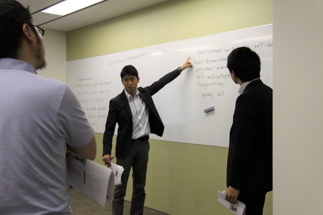 LTTC Japan - Discussion 2